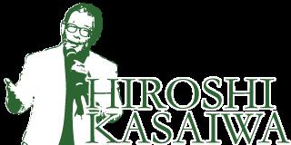 笠岩ひろし公式サイト